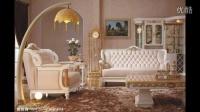 佛伦美斯家具欧式沙发系列价格图片视频大全赏析