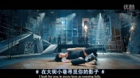 [幻影车神3_魔盗激情插曲 Dhoom 3 Kamli 为爱痴狂 中英字幕 阿米尔汗 Katrin]