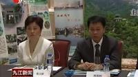 视频: 九江首次在澳门开展旅游宣传推介及招商活动