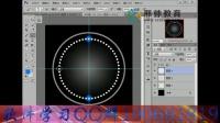ps教程视频夜光时钟制作