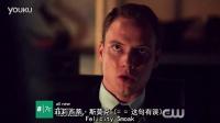 《绿箭侠 第三季》05集预告片 (简单中英文字幕)