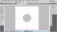 刘丽娜专辑 平面设计教程  学习平面设计 PS视频教程10