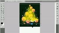 [PS]photoshop全套教程 学习平面设计 ps实例讲解 ps教学12