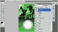 刘丽娜教程 学习平面设计 ps抠图 ps下载 ps实例7