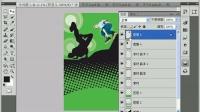 刘丽娜教程 学习平面设计 ps抠图 ps下载 ps实例6