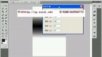 [PS]photoshop全套教程 学习平面设计 ps实例讲解 ps教学5