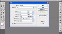 刘丽娜平面设计专辑 学习平面设计 ps抠图 ps教程 ps实例1