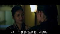 唐唐神吐槽:最狗血的剧情 80