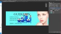 [PS]ps平面设计教程photoshop基础入门视频教程:化妆品海报
