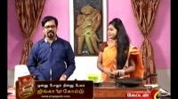Samaiyal Manthiram 30 10 2014 Tamil SEX Topic