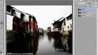 [PS]ps教程photoshopps教程视频ps远程教育ps网络学习班 (3)