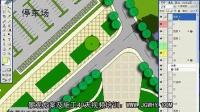 园林景观设计教程_ps彩色平面图_(体育广场)彩色平面教学07
