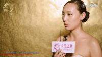 风格品牌天使之魅魅时美颜水广告片—思埠出品-思埠张丽总代微信misszhangliweixin