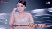 视频: [戴莱美总代理]秦岚戴莱美央视广告片加微656476567