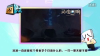 a漫画的漫画变形金刚-上线GooglePlay-视频中侠3岚小鸟图片