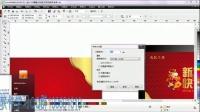 CDR教程 展板篇-年历展板设计-邱凤娟
