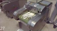 切葱花机   电动切葱机   切韭菜机   根茎蔬菜切段机