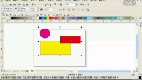cdr平面设计教程cdr排版教程coreldraw视频教程24