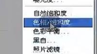 0820uc469100杨柳CS6PS基础9吸管工具的运用 (1)