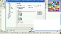 cdx5视频教程 cdx5教学 CorelDRAW平面设计教程21