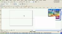 cdx5视频教程 cdx5教学 CorelDRAW平面设计教程20