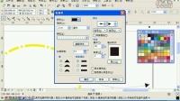 刘丽娜cdr教程 cdr排版 学习平面设计 coreldraw视频教程14