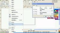 刘丽娜cdr教程 cdr排版 学习平面设计 coreldraw视频教程19
