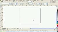 cdr平面设计教程cdr排版教程coreldraw视频教程2