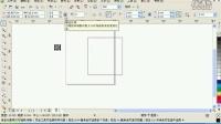 cdx5视频教程 cdx5教学 CorelDRAWX5 平面设计教程3