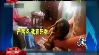 视频: 忠诚小狗狗 西安午新闻 141101