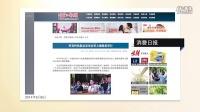视频: 上虞罗麦漫妮青春定格原液央视广告-恒创老师QQ778234821,微信18688684098