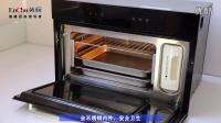 嵌入式电蒸箱家用蒸汽炉 Enchu/英厨ZQL-M350触屏蒸汽炉