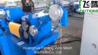 视频: 黄骅飞腾QQ10667671828电焊网机护栏网机荷兰网机不锈钢焊网机