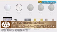 中国第六代家装【家博·大家装】核心优势