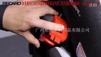 视频: 德国RECARO大黄蜂安装视频-NIBBI尼比汽车儿童安全座椅-中国总代理