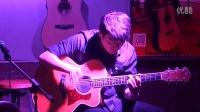 国际指弹吉他冠军陈彦宏超酷表演-古老的龙