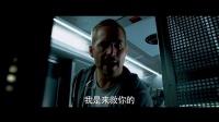 《速度与激情7》中文预告首发 斯坦森托尼贾惊艳亮相