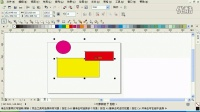 CDR教程平面设计Coreldraw教程 CDRX5教程cdr排版24