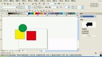 CorelDRAWX5教程 cdx5视频教程 cdx5破解 平面设计教程23