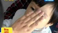 """江苏 两岁儿童远视500度 电子产品成视力""""杀手"""" 在线大搜索"""
