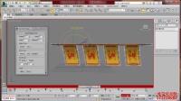 3D游戏动画-骨骼绑定-旗子飘动效果