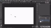 [PS]PS教程 Photoshop 淘宝美工 平面设计 创意合成 PS抠图 淘宝装修