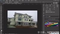 [PS]PS教程 Photoshop 淘宝美工 平面设计 创意合成 PS抠图 淘宝装修 VI设计 图片处理 PS