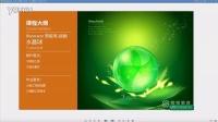 学ai教程免费下载pdf-AI教程-平面设计教程
