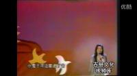 歌手谢津97年去世前的绝唱视频