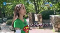 完整版:Baby挑逗刘在石摄像玩亲亲 自制纸船渡江险丧命 奔跑吧兄弟 141031