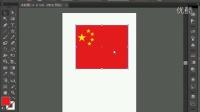 AI平面设计教程AI课程AI基础AI视频AI排版4