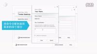 3Dconnexion 新版驱动教程 - 创建圆形菜单