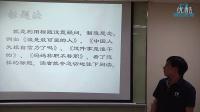 九年级作文曲折写事  陈永前