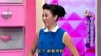 视频: 女人我最大女人周年庆特别企划 怀旧天后 林心如 141103